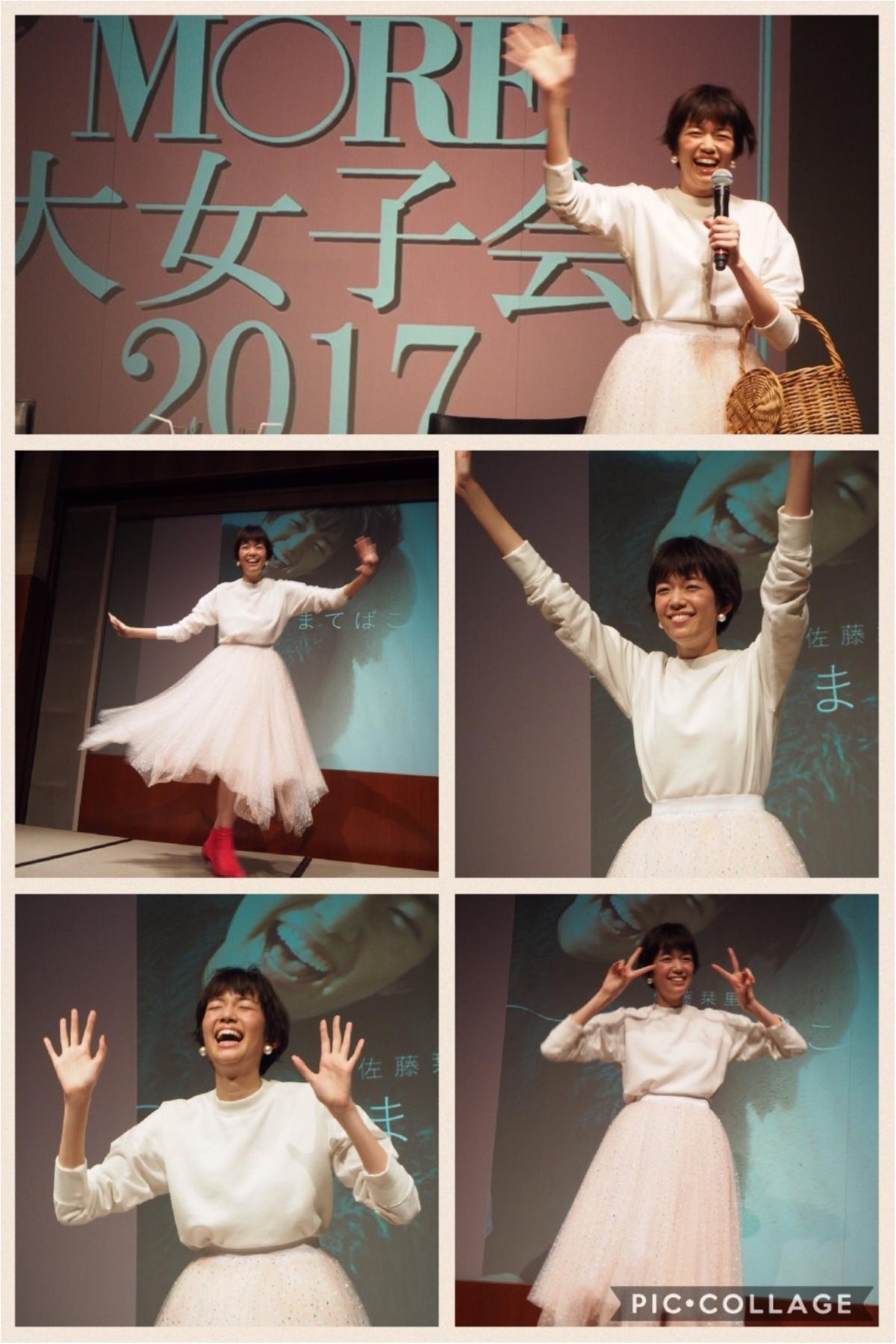 moco▶︎MORE大女子会2017☆幸せすぎた数時間をお裾分け♡_4