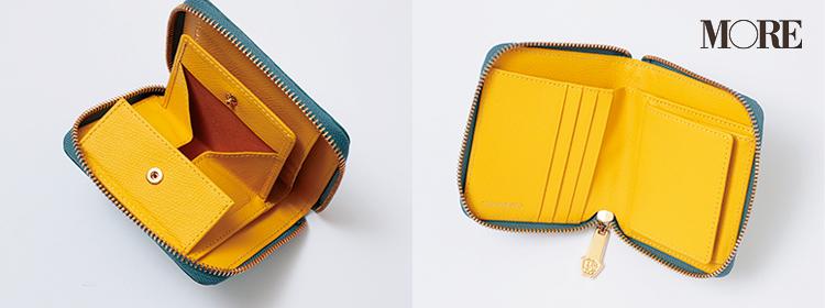 お財布を使い始めるのはこの日が正解◎ 一粒万倍日etc.縁起の良い日に向けてきれい色の二つ折り財布を_4