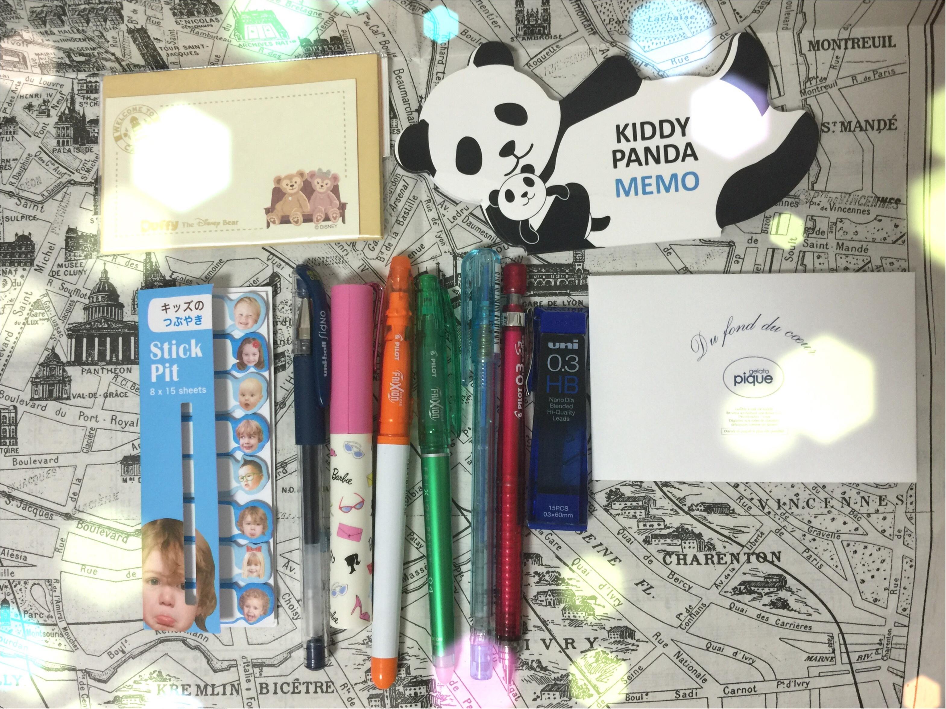 kate spadeのノートをGET♡なにに使おうかな?hiiko_1