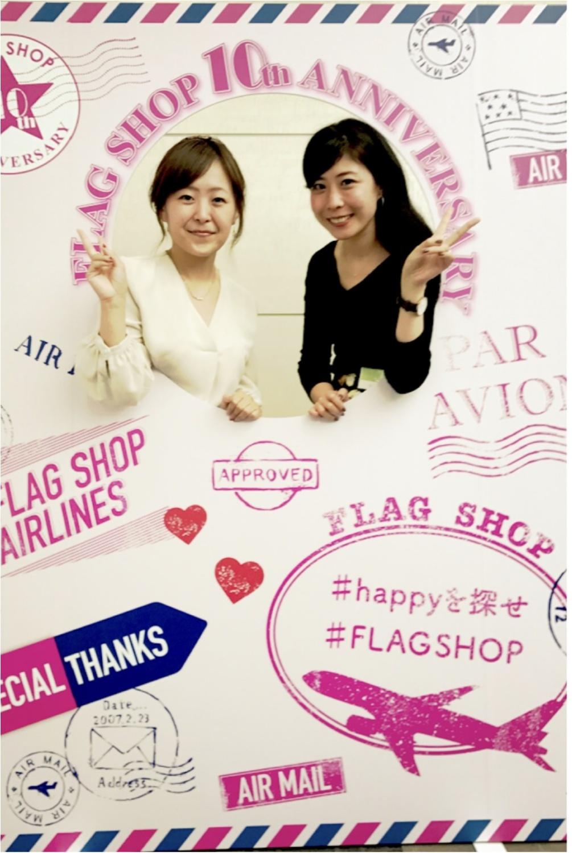 【FLAG SHOP】10th ANNIVERSARY PARTYに参加してきました★_2