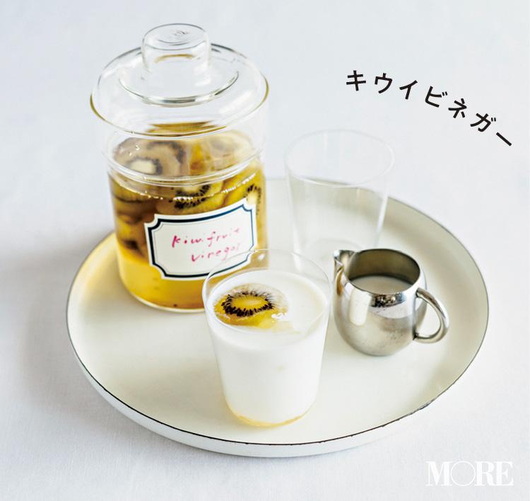 夏におすすめの「ビネガー」作り! ミニトマトやキウイを漬けるだけの簡単レシピ♡_2