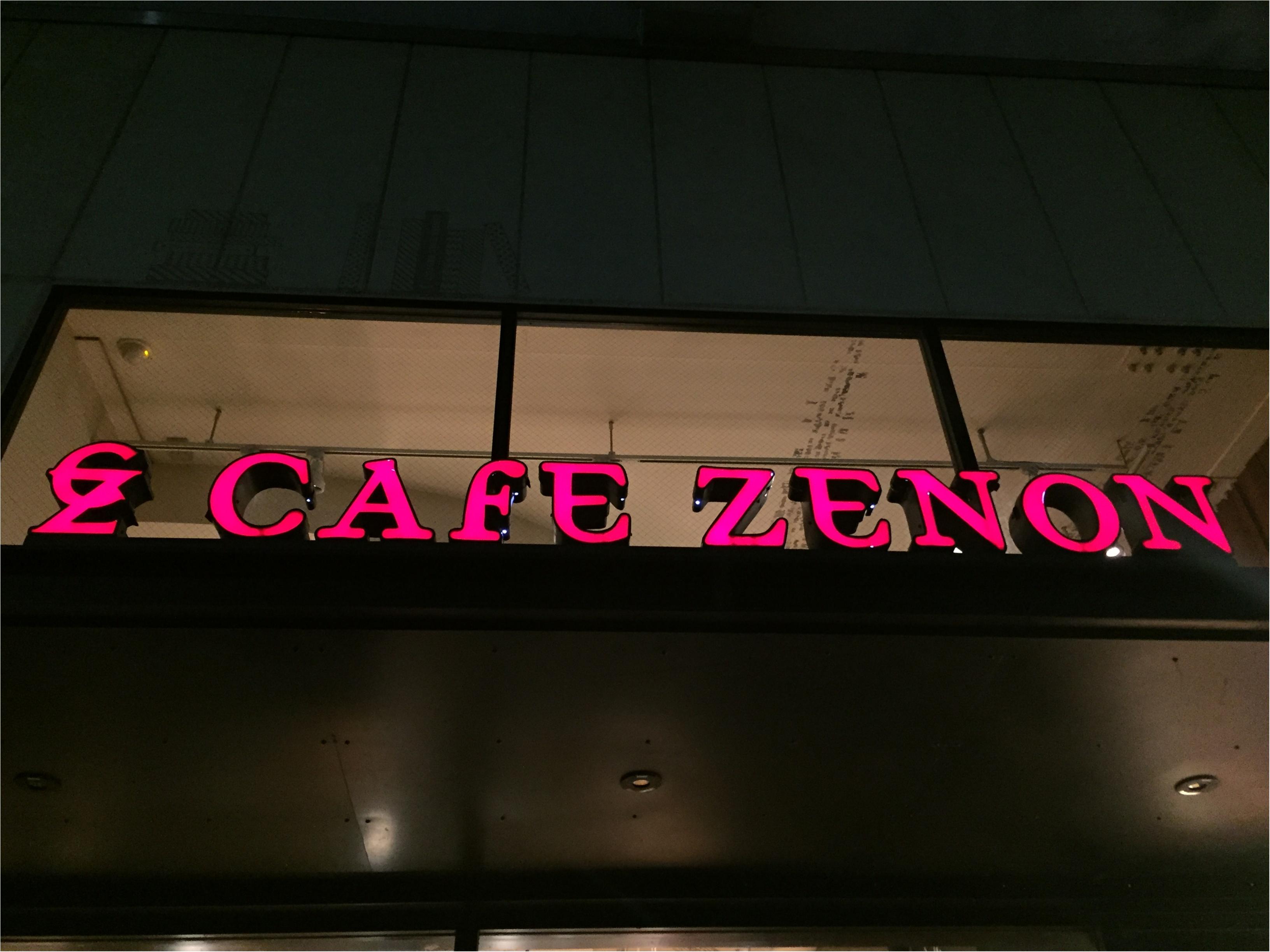 【吉祥寺/CAFE】漫画×アート×カフェ? 個性的な空間が生み出す居心地の良さおすすめです!_1