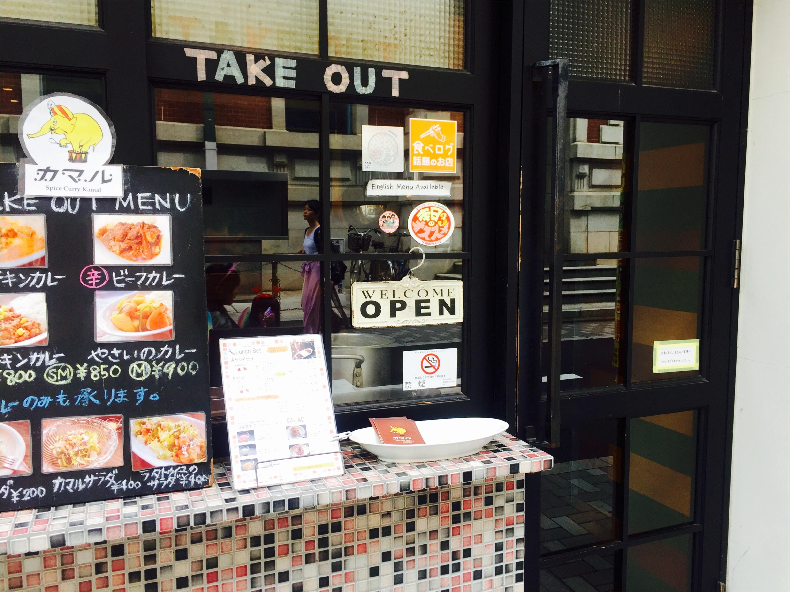 原宿の伝説のカレーを京都で!♡おしゃれで美味しい女子ウケ抜群の一皿!_1