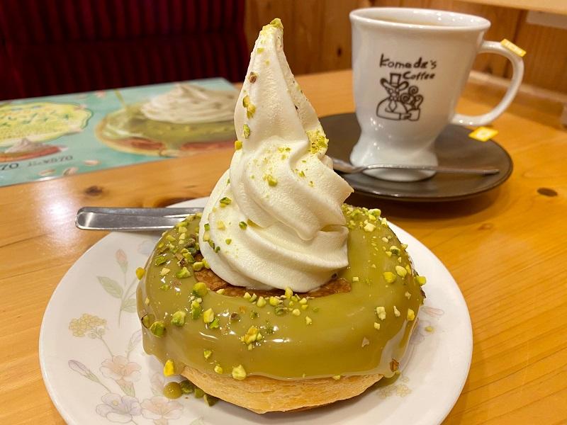 『コメダ珈琲店』の「シロノワール ぜいたくピスタチオ」ミニサイズ