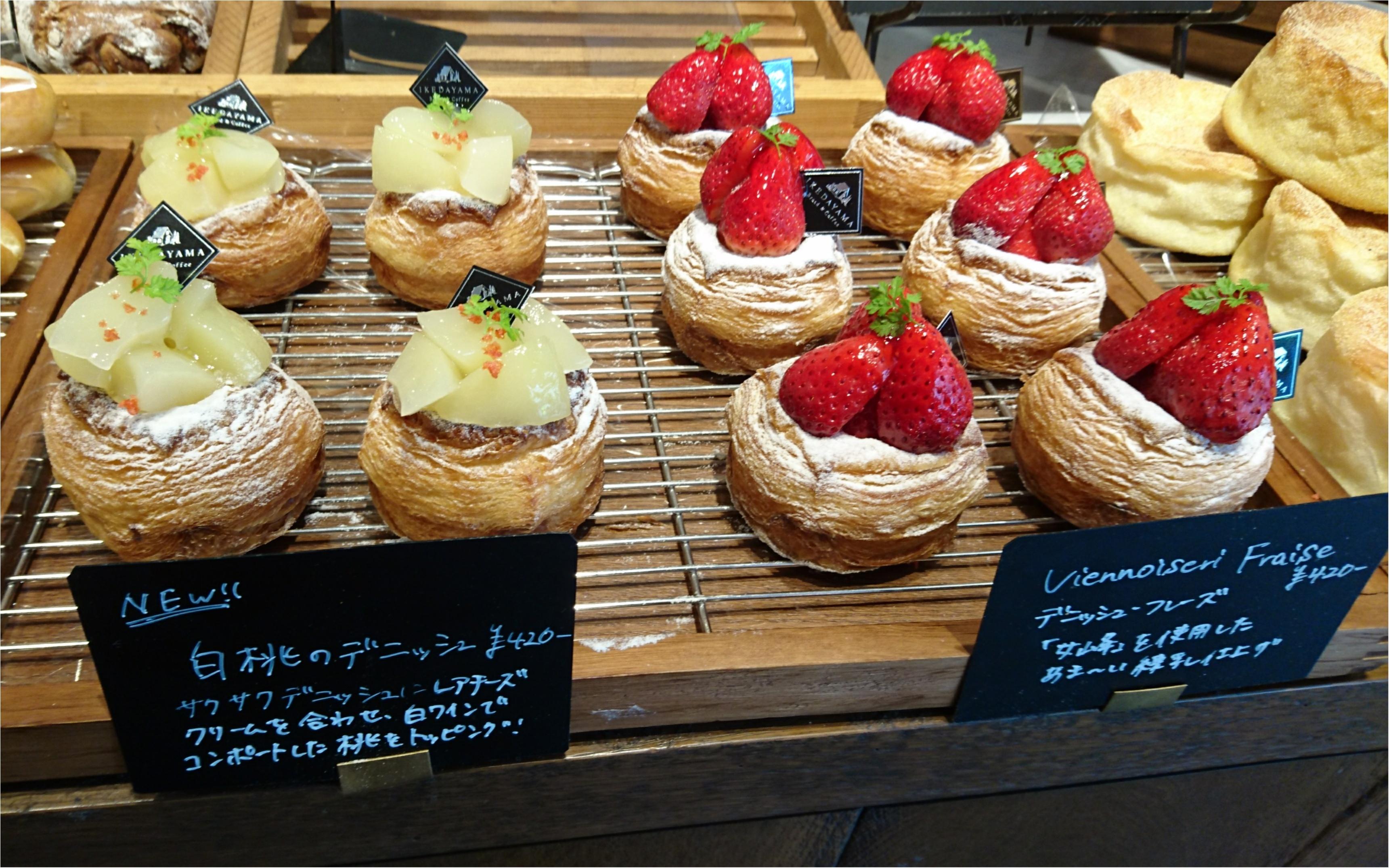 パン好きは必見!五反田にておしゃれなおいしいパン屋さんを発見(。・ω・。)_2_1