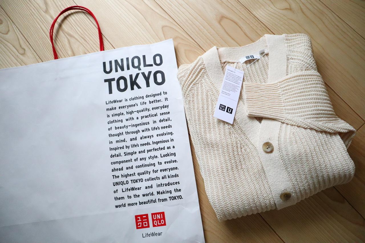 《即完売した❤️》【Uniqlo U(ユニクロユー)】メンズカーディガンが可愛すぎる☻!_1