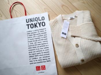 《即完売した❤️》【Uniqlo U(ユニクロユー)】メンズカーディガンが可愛すぎる☻!