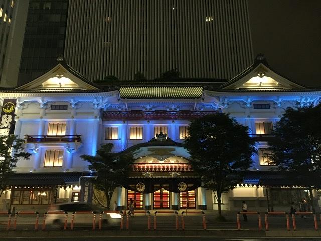 【歌舞伎のススメ*其の14】歌舞伎座がブルーにライトアップ!医療従事者へ感謝を込めて_1