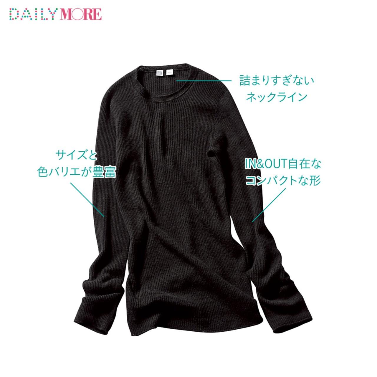 人気スタイリスト上村若菜さん発「ココでこれ買う」! ユニクロとZARAの超絶名品_2