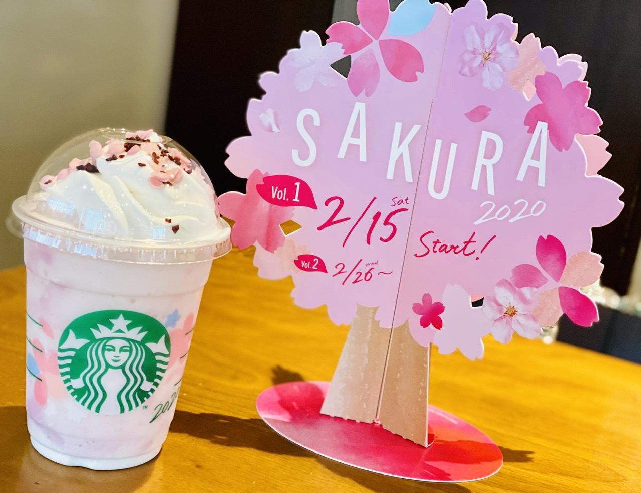 【スタバ新作】待ってた♡SAKURAシリーズ第1弾《さくらミルクプリンフラペチーノ》は絶対飲んで!_3