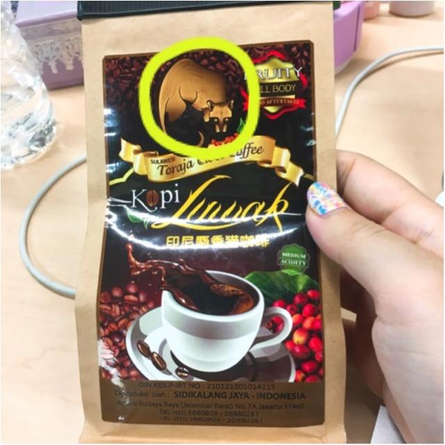 """市場価値は1杯8,000円!!幻のコーヒー、""""コピルアク""""を飲みました♡_2"""