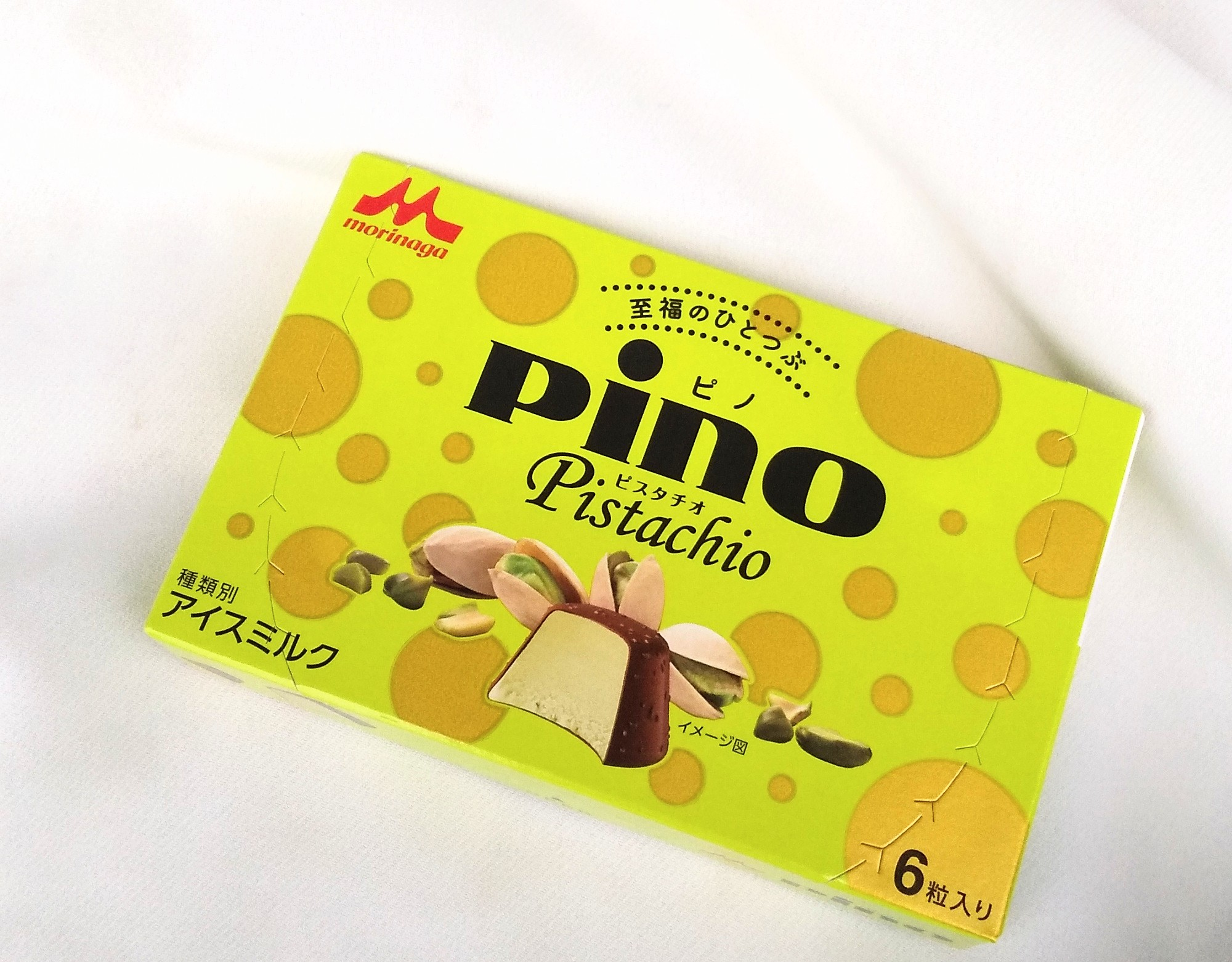 【5/31発売】ピノの新作!ピスタチオ味は間違いない美味しさ!_1