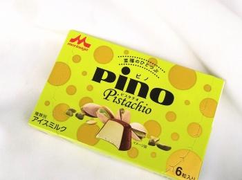 【5/31発売】ピノの新作!ピスタチオ味は間違いない美味しさ!