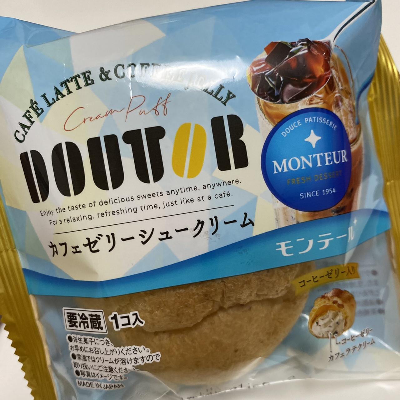 【スイーツ】夏にぴったりなドトールカフェゼリーシュークリーム!_1