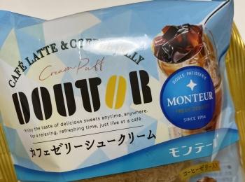 【スイーツ】夏にぴったりなドトールカフェゼリーシュークリーム!