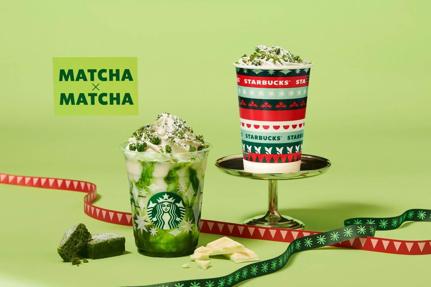 【スタバ 新作】クリスマス2020第2弾! 「抹茶×抹茶 ホワイト チョコレート フラペチーノ」が期間限定で登場_1