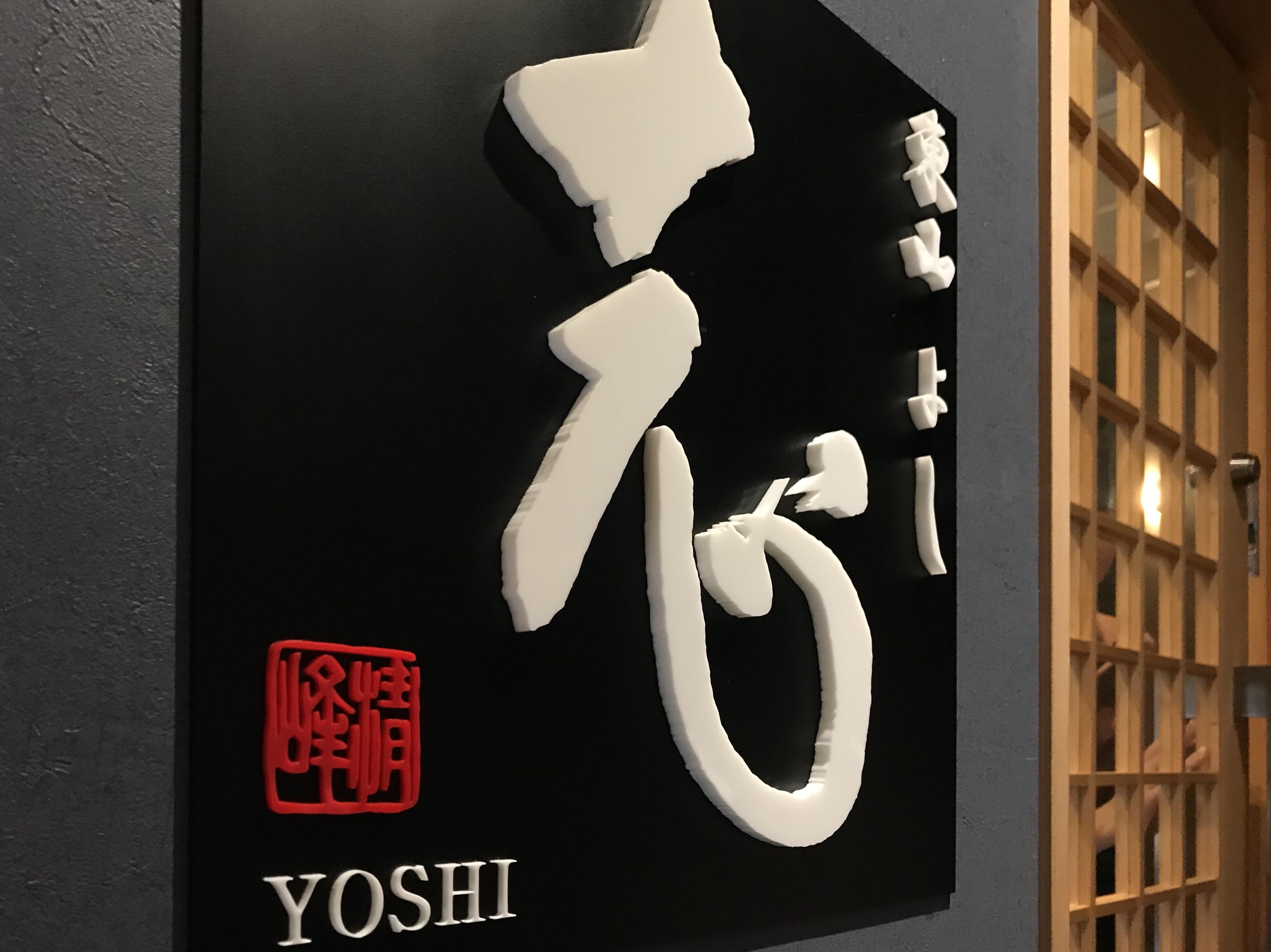 【女子旅におすすめ】《石川県 金沢》インスタ映え♪ 金沢にしかない必ず行きたい人気グルメスポット✩*.°_6