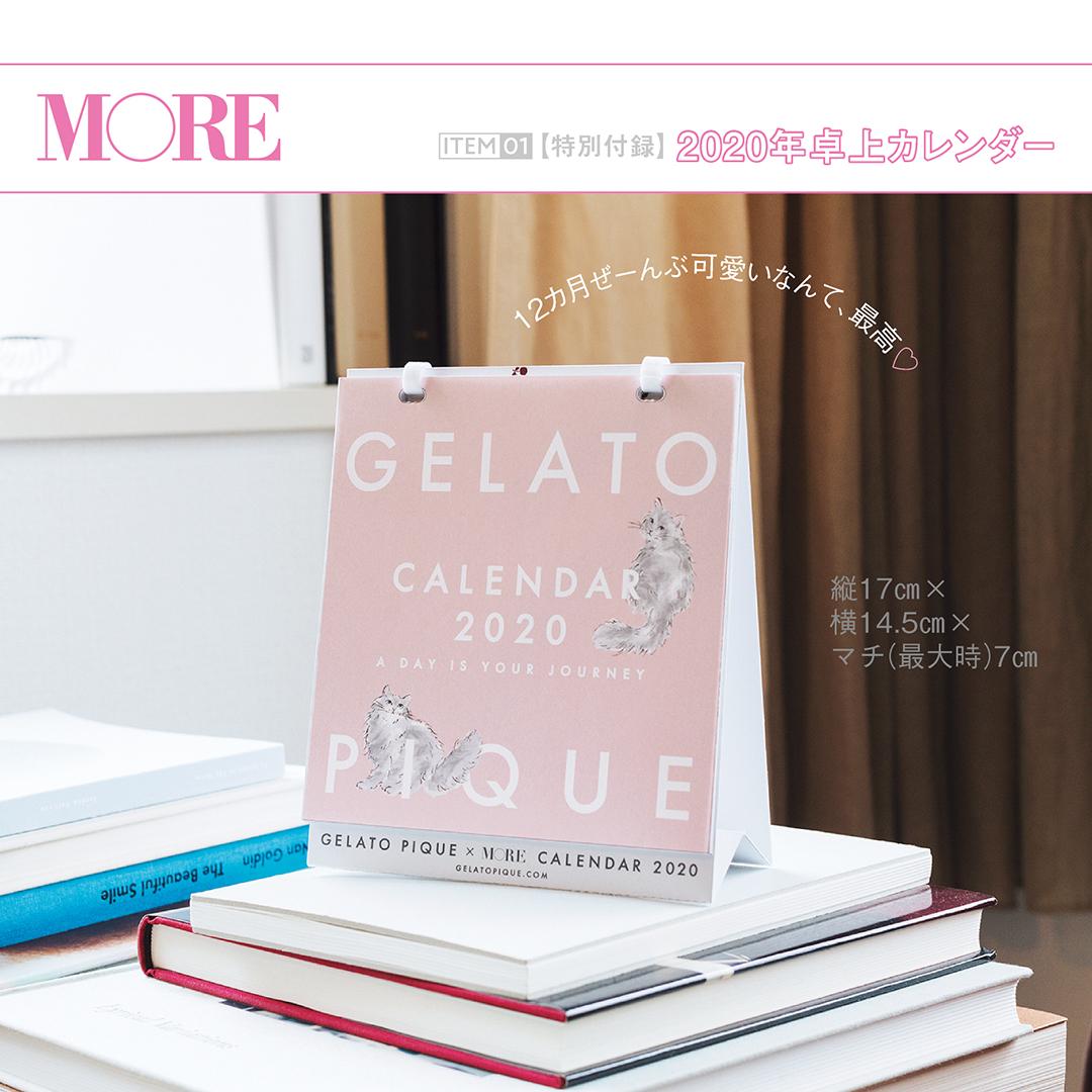 撮影現場はアカペラライブ状態に! NCT 127がMORE1月号増刊表紙に初登場☆_4