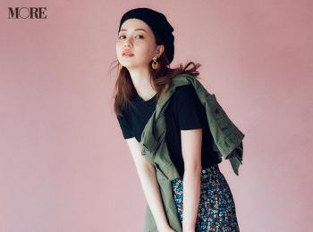 【今日のコーデ】<逢沢りな>25℃超え。小花柄スカートとシックな黒Tシャツで大人&涼しげに
