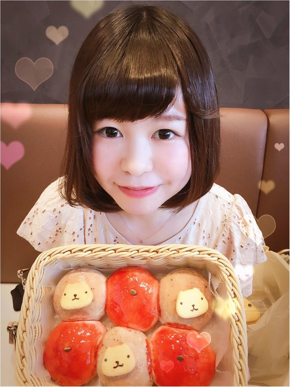 BC-bakery♡カピバラさんパン屋さん_1