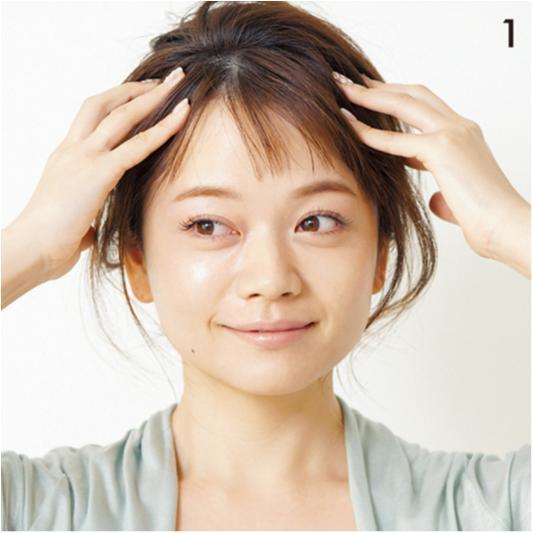 【「す」がおを触らずマッサージ】小田切ヒロさんの「STOP!顔冷えカルタ」_3