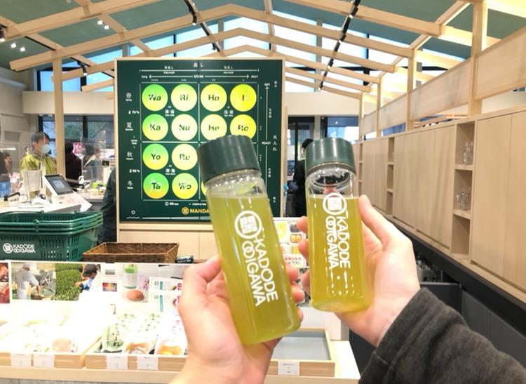 『KADODE OOIGAWA』で新しい緑茶体験