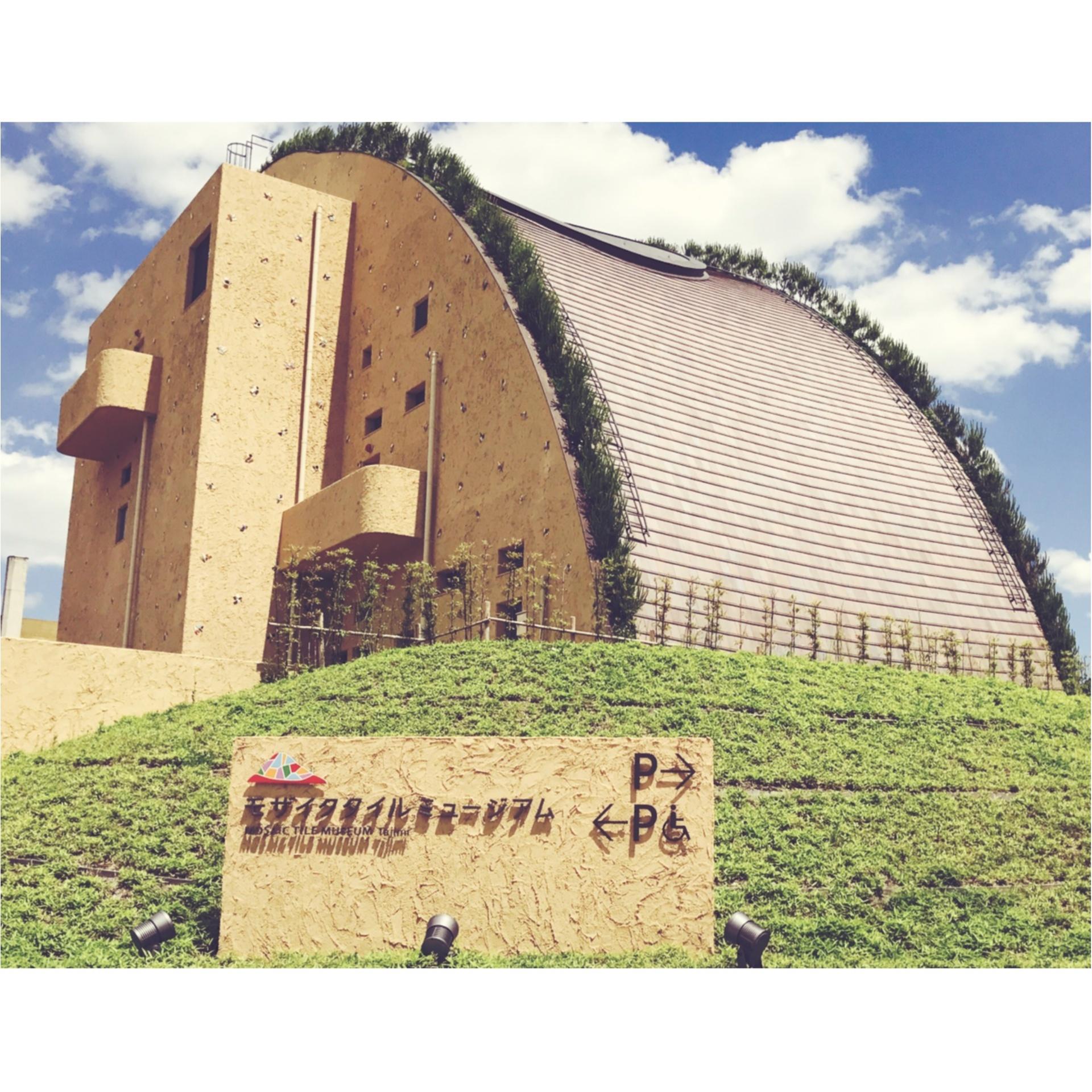 MOREハピ女子旅♡タイルアートでフォトジェニックな美術館へGO♡_1