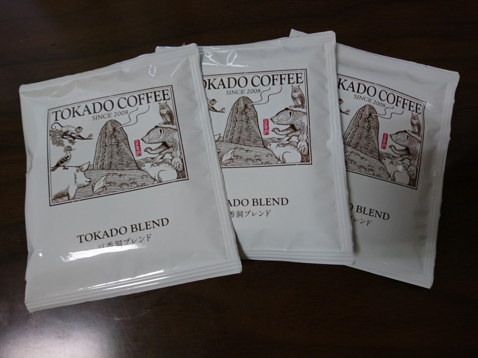 ≪福岡・久留米≫カフェなど訪れたお店でお土産選び☆_5