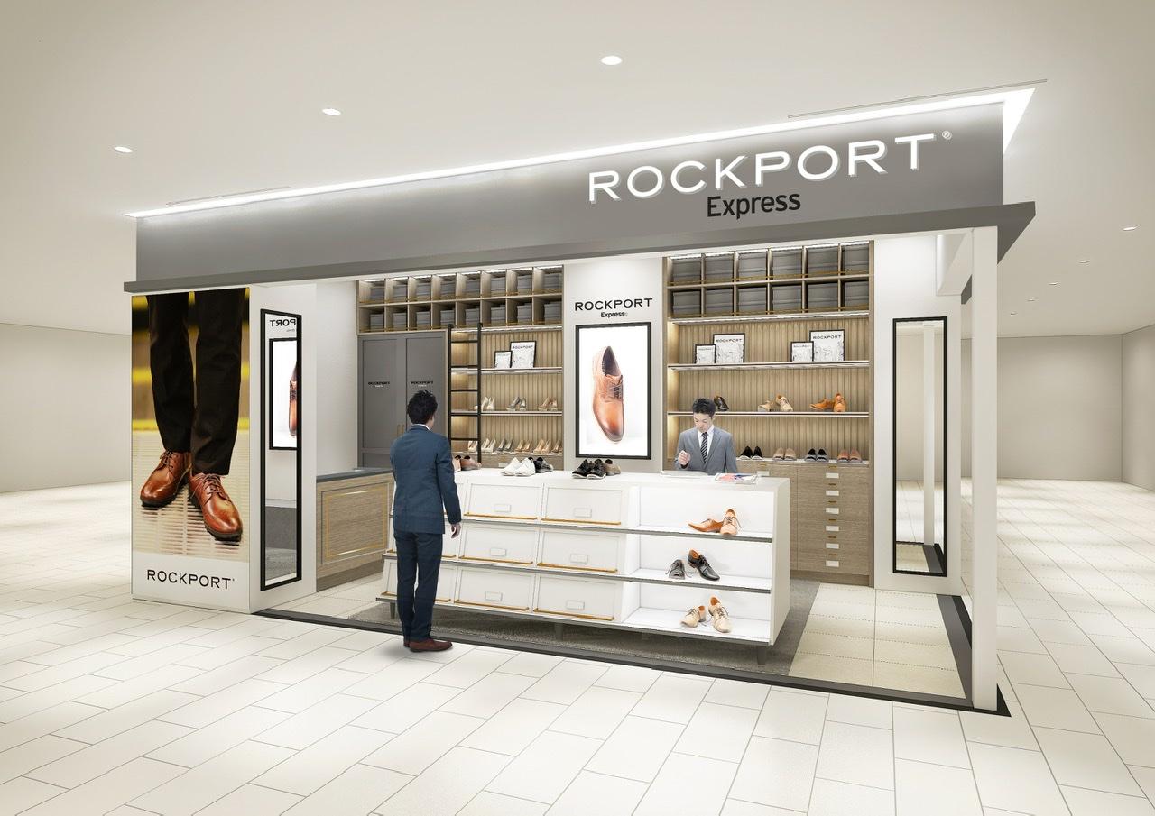 シューズを試着して購入したら、おうちに届く♬『ロックポート エクスプレス』が秋葉原にオープン!_1