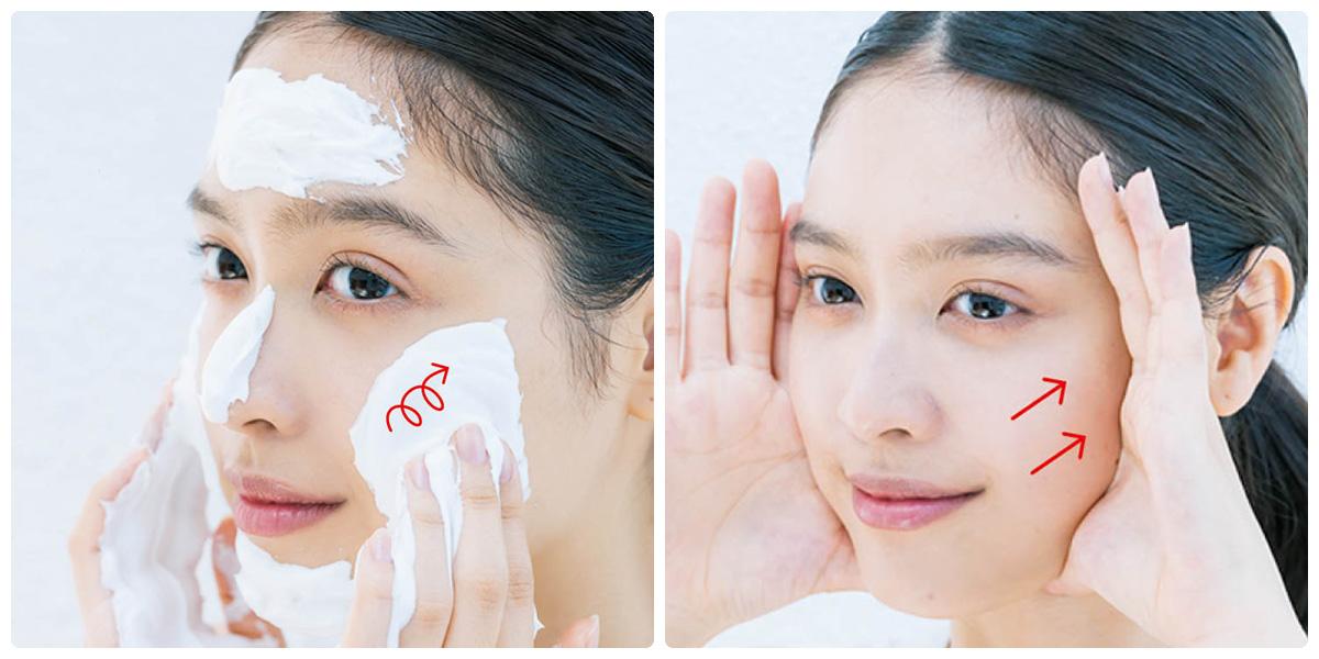 小顔マッサージ特集 - すぐにできる! むくみやたるみを解消してすっきり小顔を手に入れる方法