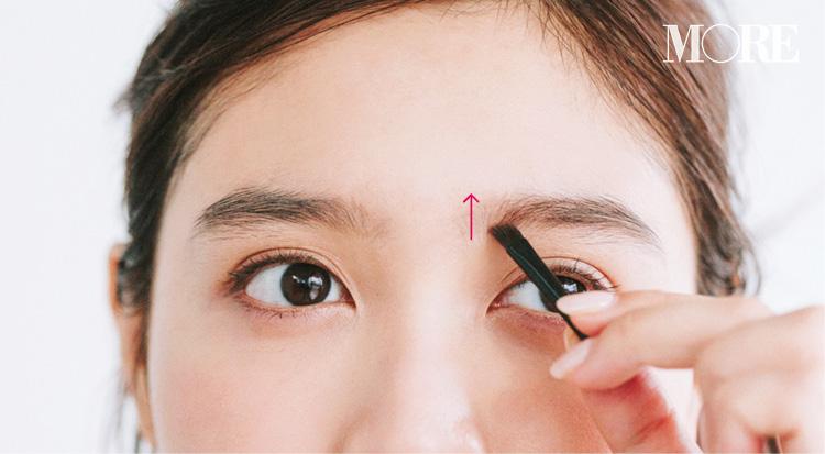 平行眉メイク特集 - 眉毛の形の整え方、描き方のポイントまとめ_17
