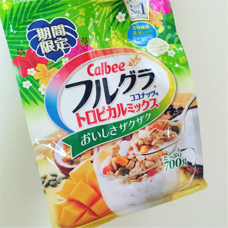 【Calbee/フルグラ】期間限定『ココナッツ味』登場!オススメの食べ方は〇〇をかけるコト♩≪samenyan≫_1