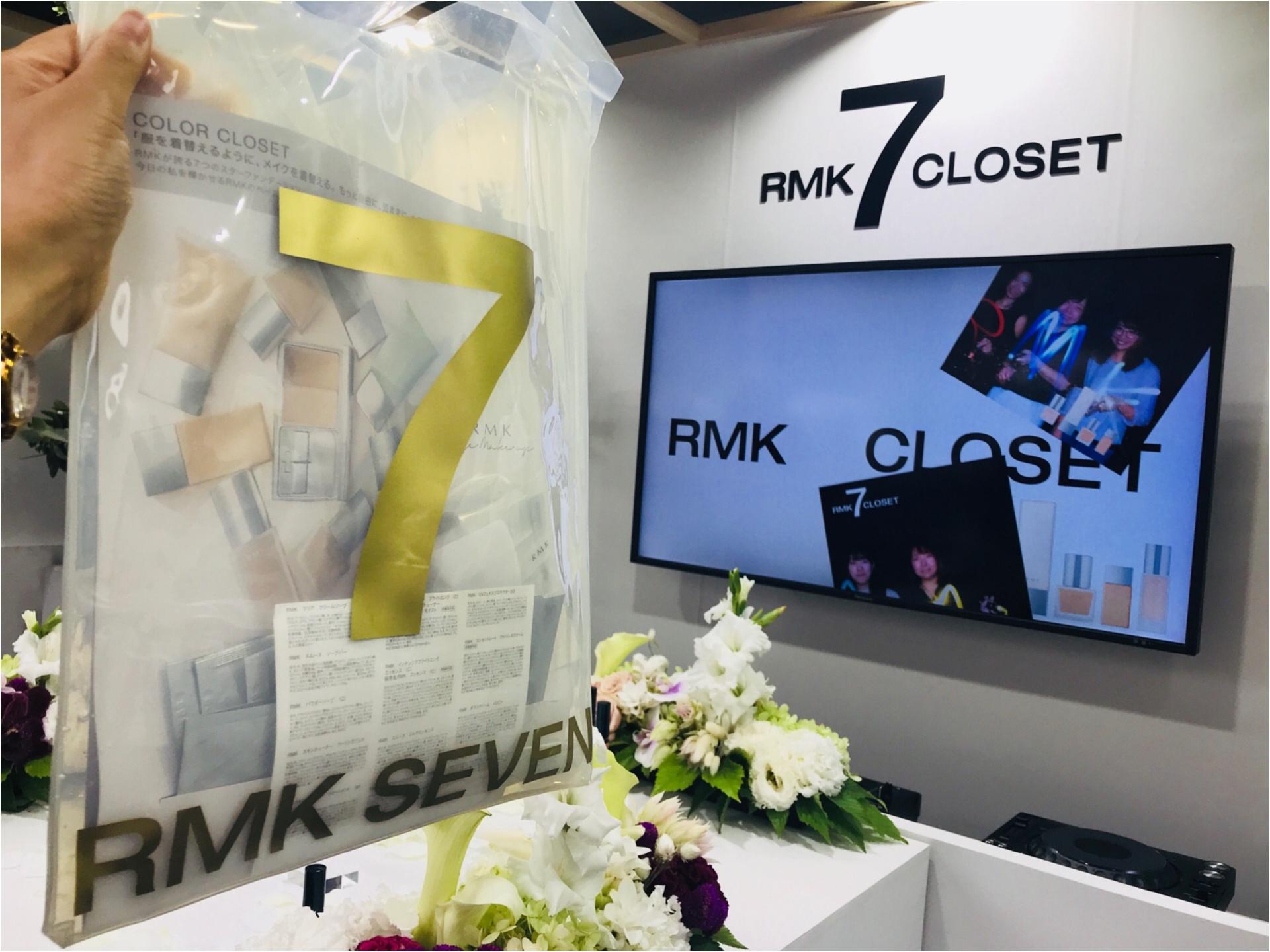 【RMK】行かないと損!下地&ファンデ全11種貰えるポップアップストア開催中♡_6
