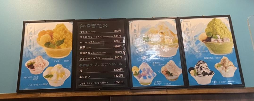 【インスタ映え】お粥もアフタヌーンティーも!番号札がまさかの動物!?【カフェ】_12