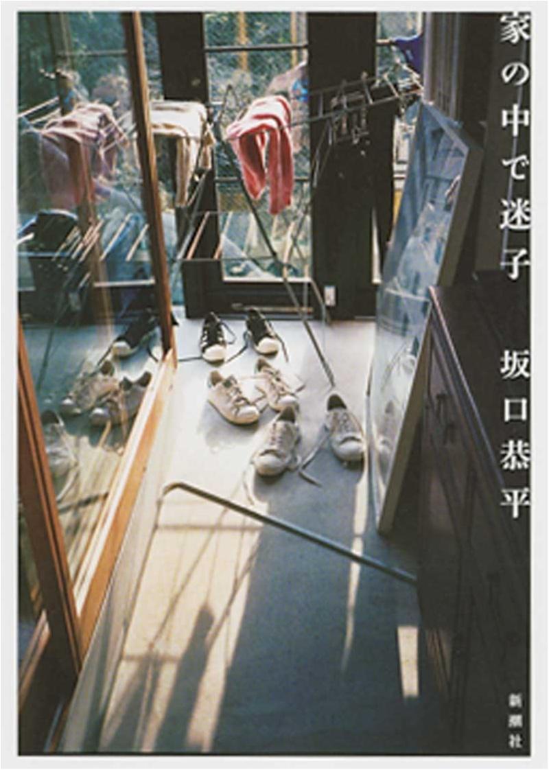 遠く離れた土地の過去、未来、現在を旅をする。谷崎由依さん『鏡のなかのアジア』を読もう。【オススメ☆BOOK】 _3