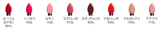 ♡【7/13デビュー】女性の憧れルブタンから「唇のマニキュア」ゴージャスな小瓶がオシャレすぎる♡モアハピ◡̈のぞみ♡_17