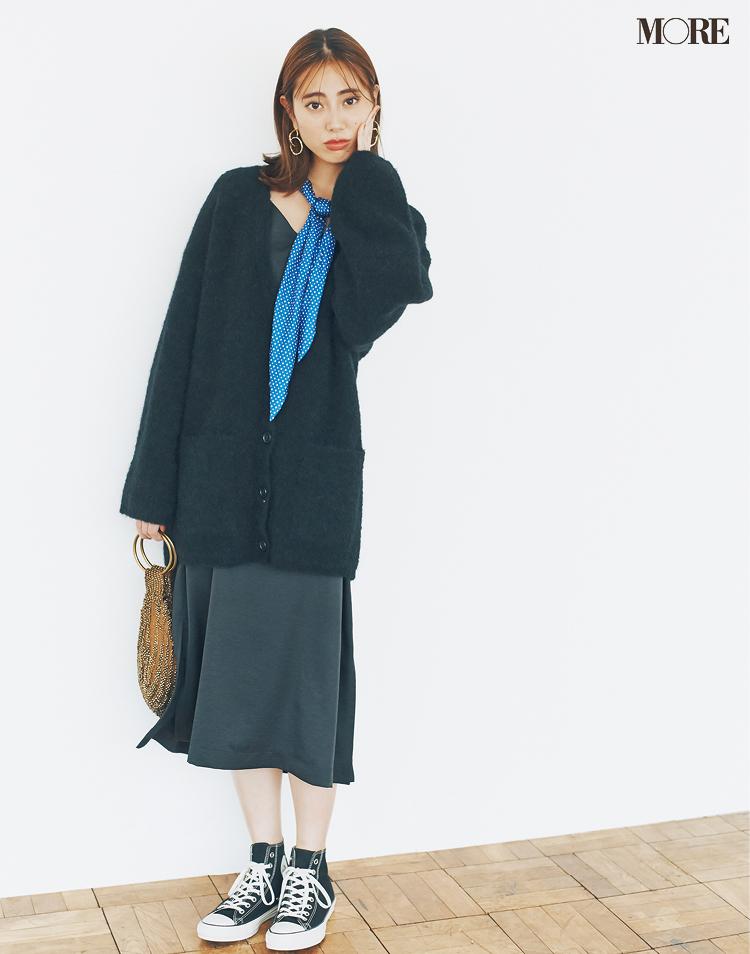 『ユニクロ ユー』も採用♡ 20代後半女子がもこもこカーディガンを大人っぽく着るコツ_3