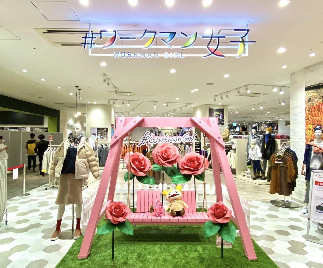 『#ワークマン女子』1号店が横浜にオープン☆ 何が売っているの? どんなお店なの? 徹底調査してきました!_1