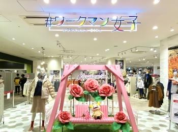 『#ワークマン女子』1号店が横浜にオープン☆ 何が売っているの? どんなお店なの? 徹底調査してきました!