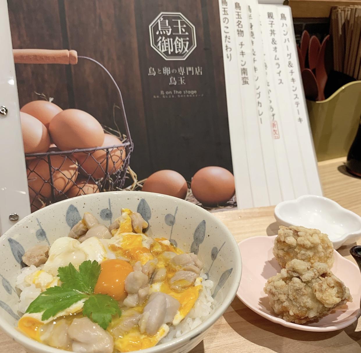 【沖縄】鳥と卵の専門店!!!おすすめの沖縄グルメご紹介します✩*॰¨̮_2