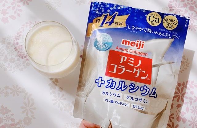 明治アミノコラーゲン プラス カルシウムで毎日気軽にコラーゲン+カルシウムを摂取できる❤︎_1