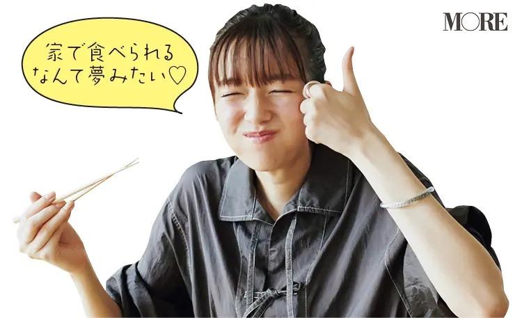山口県からお取り寄せしたフグ刺身を食べる佐藤栞里