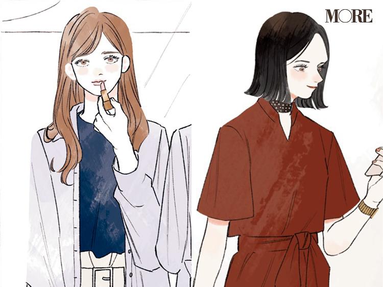 リモートワークでも上がるワンピを着て♡ 同僚3人の恋物語『涼しげ寒色服着回し』5日目_1