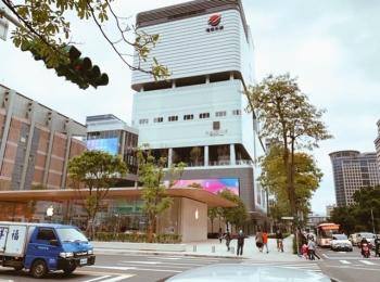 《台北》注目すべき新オープンのスポット☆ 信義エリアのショッピングモールをご紹介【 #TOKYOPANDA のおすすめ台湾情報】