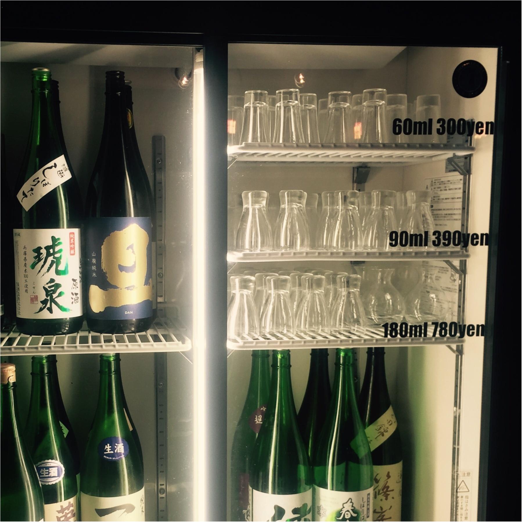 ニューオープン!日本酒バー♡キャンプで飲み比べ!_2