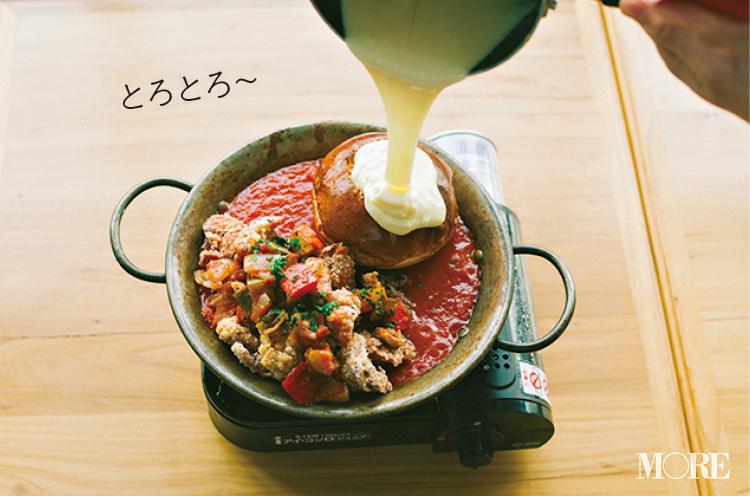 おすすめのチーズ料理まとめ記事 photoGallery_1_3