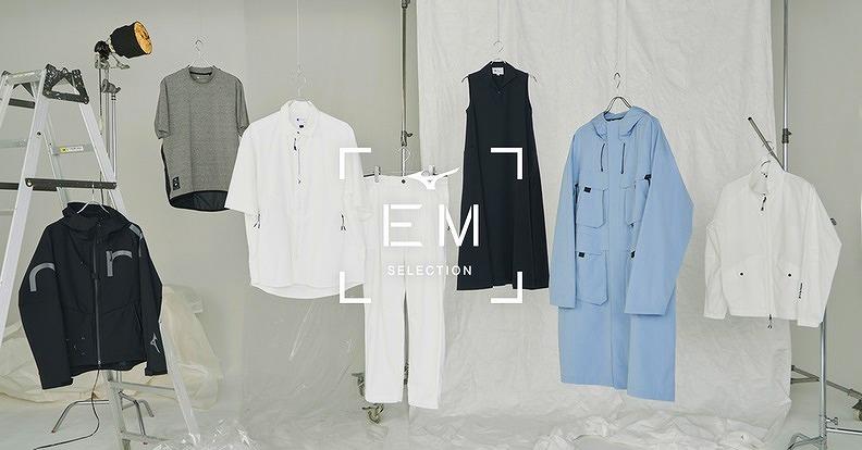 『ミズノ』【EM】SELECTIONの画像