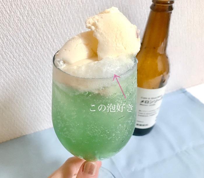 『無印良品』のメロンソーダが、淡いグリーンで可愛い♡ バズり新作ドリンクをチェックしてみた!!_5