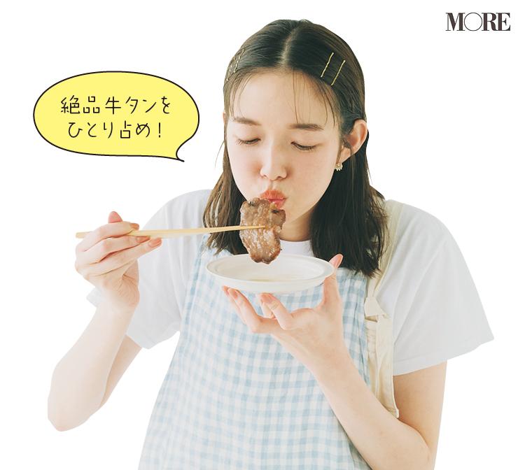 佐藤栞里が静岡県のおすすめお取り寄せグルメ「さの萬」の熟成牛タンを食べている様子