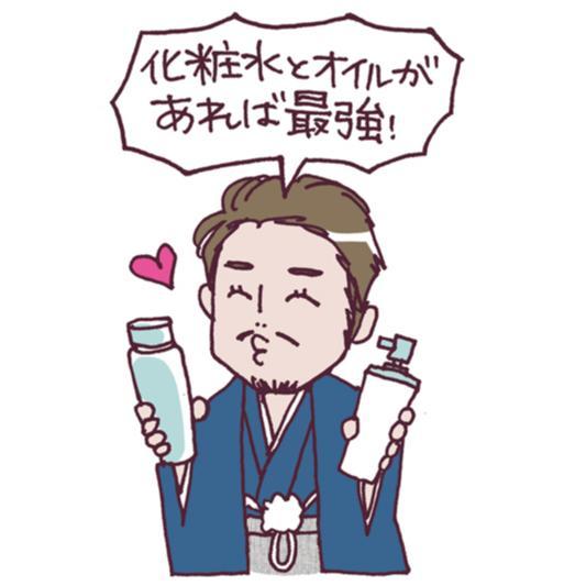 【「し」んとう力を高めるオイル使い!】小田切ヒロさんの「STOP!顔冷えカルタ」_2